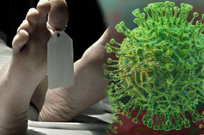 coronavirus_queretaro